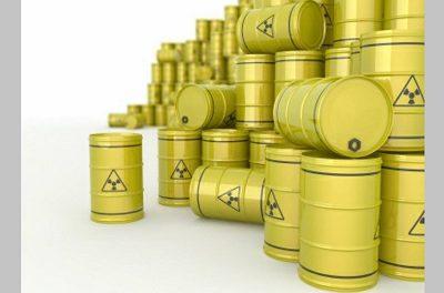 Uranium One Smoke Screen for Market Manipulation?
